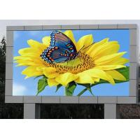 Wholesale P8 SMD Video  Waterproof  Outdoor Led Display 7000 nits High Brightness IP65 Protective Grade from china suppliers