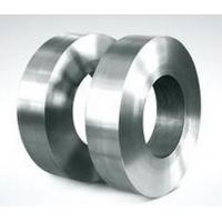 Wholesale Roll Ring For Rolling Mill made in china from china suppliers