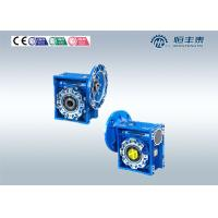 Wholesale Motor Worm Flange MountedGearbox , Worm Gear Speed Reducer Low Noise from china suppliers