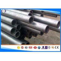 Wholesale 34CrMo4 Cold Drawn Steel Tube For Cold Rolled Mechanical DIN 2391 Seamless from china suppliers