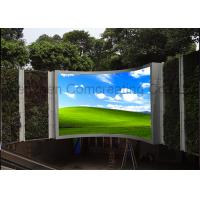 Wholesale Full Color P8 Curved Led Screen outdoor video screen rental Epistar Chip Front Service from china suppliers
