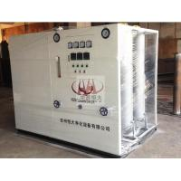 Wholesale Ammonia cracking Hydrogen generator from china suppliers