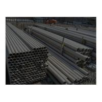Wholesale Square Mechanical Steel Tubing Galvanized Steel Pipe For Machinery Engineering from china suppliers