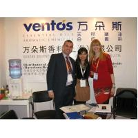 wuhan yuanchen group sales department