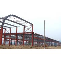 Wholesale Custom Structural Steel Engineering Accurate For Industrial Steel Fabrication from china suppliers