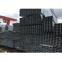 Quality Hot Rolled Hollow Section Low Carbon Square Steel Pipe for Structural Beam 20 * 20 * 1.5 mm for sale