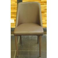 Wholesale Modern High Backed Dining Chair with Color Brown and Aluminum FOR Meeting Room from china suppliers