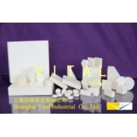 Quality alumina ceramic tiles for sale
