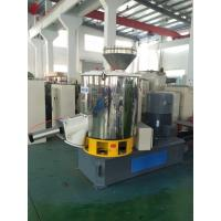 Wholesale High Speed Industrial Mixing Equipment 500L 55 / 75kw For PVC , Resins from china suppliers