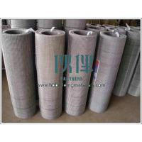 Buy cheap Professional manufacturer supply Crimped Wire Mesh for Construction,Industry,Agriculture from wholesalers