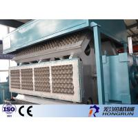 Wholesale Large Capacity Apple Tray Making Machine / Egg Tray Making Machine Long Service Life from china suppliers