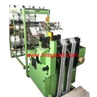 Wholesale Pile Weather Strip Making Machines - Weaving Machine JNP213F from china suppliers