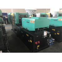 Wholesale 130T Injection molding machine, energy saving, high speed for cap from china suppliers