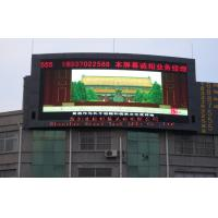 Wholesale Gigantic SMD Video Wall Led Display With IP65 960mm x 960mm Cabinet from china suppliers