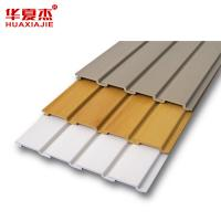 Wholesale PVC Garage Slatwall Panels Plastic Wall Cladding For Interior Dislay from china suppliers