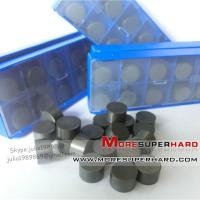 Wholesale RNMN1207 Ceramic Inserts from china suppliers