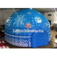 Wholesale Colorful Inflatable Dome Tent / 9m 0.55MM PVC Inflatable Air Tent from china suppliers
