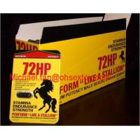 Wholesale 72HP Long Lasting Male Enhancement Pill, Maximum Potency Male Sexual Enhancement Capsule from china suppliers
