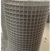 "Wholesale Welded Wire Mesh Type SS304, 3/4"" Welded 1.5mm Wire 1.5m Wide from china suppliers"