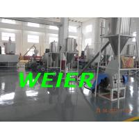 Wholesale WPC / PVC Plastic Pelletizer Machine With Parallel Twin Screw Extruder from china suppliers