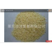 Wholesale DEHYDRATED GARLIC GRANULE8-16 GRADE A from china suppliers