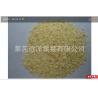 Buy cheap DEHYDRATED GARLIC GRANULE8-16 GRADE A from wholesalers