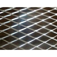Buy cheap expandable diamond mesh used in marine environment from wholesalers