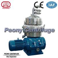 Wholesale Three Phase Separator - Centrifuge  , Milk Self-Cleaning Separator from china suppliers