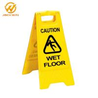 Wholesale Customized Foldable Caution Wet Floor Sign Board 630*300mm A Shape Yellow from china suppliers
