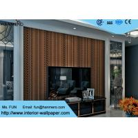 Wholesale Brown Sound Absorbing Contemporary Wall Paper with Stripes Pattern , Flocking Surface Treatment from china suppliers