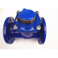 Wholesale Removable Magnetic Bulk Water Meter For Industrial LXLG -100B from china suppliers