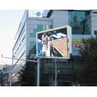 Wholesale P6.67 Outdoor Full Color LED Display RGB SMD3535 Brightness 1800MCD/m2 from china suppliers