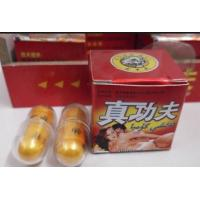 Wholesale Male Herbal Vimax Enhancement Pills / Sex Enhancer Capsules To Increase Sex Desire from china suppliers