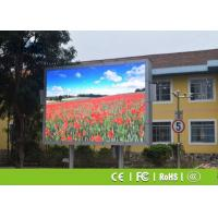 Wholesale High Brightness P8 Outdoor LED Display , Full Color LED Screens For Advertising from china suppliers