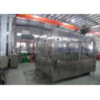 Wholesale High Precision Valve Automatic Water Filling Machine , Water Bottle Refill MachineJR-BGF40-40-10 from china suppliers