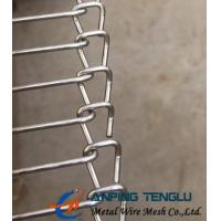 Wholesale Stainless Steel Wire Ladder Belt, Single Loop End Belt Type, for Food Processing from china suppliers