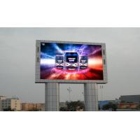 Wholesale High Waterproof Advertising Led Billboard P10 Video Wall Screen Outdoor Street Pole from china suppliers