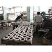 Shanghai Guangyao Ceramics Co., Ltd.