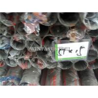 Wholesale Polished Welded Stainless Steel Pipes from china suppliers