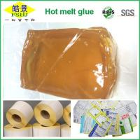 Wholesale Amber Color Hot Melt Glue Block Long Open Time Hot Melt Pressure Sensitive Adhesive For Labeling from china suppliers