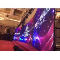 Wholesale Front service ARC LED display  board angle adjust -15 to +15  P3.91 indoor rental curved screen from china suppliers