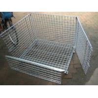Wholesale Removable Wire Mesh Container from china suppliers