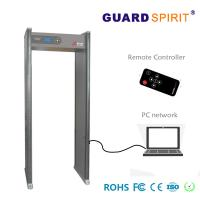 Wholesale Double Infrared Playground Guard Walk Thru Metal Detectors With Remote Controller from china suppliers