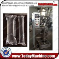 Quality Automatic stainless steel big pouch drinking Sachet water bag packaging machinery for sale