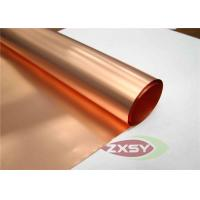 Wholesale CuCo2Be C17500 Oxygen Free High Conductivity Copper , Sheets Of Copper from china suppliers