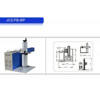 Wholesale 20W,30W fiber laser marking machine parts marking system for metal mark or engrave. from china suppliers