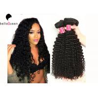 Wholesale Unprocessed Grade 7A 100% Malaysian Virgin Hair Curly Wave Hair Weaving from china suppliers