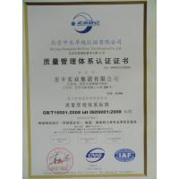 FAMOUS Steel Engineering Company Certifications