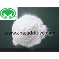 Wholesale HALA FH6 CMC Food Additive Natural Thickening Agents For Food Instant Noodle from china suppliers