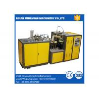 Wholesale Automatic Paper Cup Production Machine from china suppliers